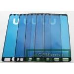 Скотч двусторонний для модуля Samsung i9300 (5 шт.)