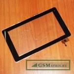 Сенсорный экран 10.1'' Pad 1042 (242*164 mm) Черный