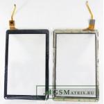 """Сенсорный экран 8.0"""" FPC-FC80S180-FC80S120 (6 pin) Черный"""