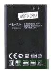 АКБ LG BL-44JN ( P690/P692/P698/P970/E400/E405/E510/E730/A290/A399 ) - Оригинал 100%