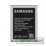 АКБ Samsung EB-BG130BE ( G130H ) - Оригинал 100%