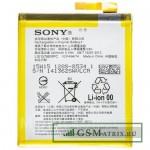 АКБ Sony LIS1576ERPC ( E2303 M4/E2312 M4 Dual ) - Оригинал 100%