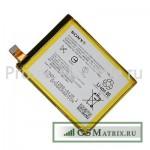АКБ Sony LIS1579ERPC ( E6553 Z3+/E6533 Z3+ Dual/E5533 C5 Ultra Dual ) - Оригинал 100%