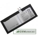 АКБ Sony LIS2210ERPX ( Tablet Z4 ) - Оригинал 100%