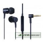 """Гарнитура тех.упак. Sony """"3,5мм"""" MH-750 (вакуумные) Черные"""