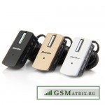 Гарнитура Bluetooth T9 (Полный комплект)