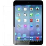 Защитная пленка iPad Air/iPad Air 2