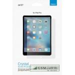 Защитная пленка iPad Pro
