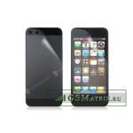 Защитная пленка iPhone 5/5S (комплект на обе стороны) матовая