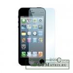 Защитная пленка iPhone 5/5S/SE (комплект на обе стороны)