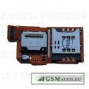 Шлейф SonyEricsson W350 на разъем SIM/MMC