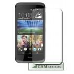 Защитная пленка HTC Desire 526G Dual/Desire 526G+ Dual