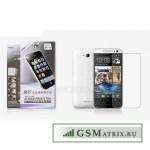 Защитная пленка HTC Desire 616 Dual