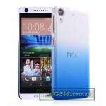 Защитная пленка HTC Desire 626G Dual