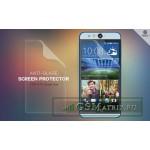 Защитная пленка HTC Eye
