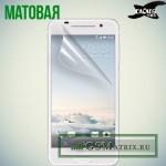 Защитная пленка HTC One/A9