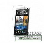 Защитная пленка HTC One/M7/One Dual