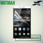 Защитная пленка Huawei P8
