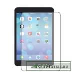 Защитное стекло (тех. упаковка) iPad mini/mini 2 Retina