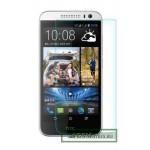 Защитное стекло (тех. упаковка) HTC Desire 616 Dual