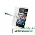 Защитное стекло (тех. упаковка) HTC One (E9+)