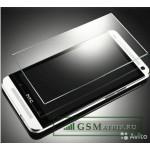 Защитное стекло (тех. упаковка) HTC One (M7)
