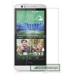 Защитное стекло (тех. упаковка) HTC One Dual/E8