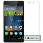 Защитное стекло (тех. упаковка) Huawei P8