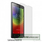 Защитное стекло (тех. упаковка) Lenovo A2010