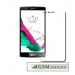 Защитное стекло (тех. упаковка) LG H736 (G4s)