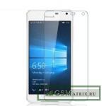 Защитное стекло (тех. упаковка) Microsoft Lumia 435 Dual