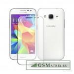 Защитное стекло (тех. упаковка) Samsung G360H