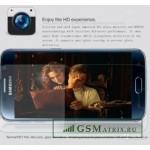 Защитное стекло (тех. упаковка) Samsung G800F/G800H (S5 mini/S5 mini Duos)
