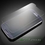 Защитное стекло (тех. упаковка) Samsung i9500/i9505