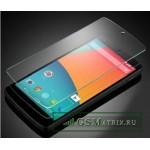 Защитное стекло (тех. упаковка) LG D320 (L70) (1 SIM)
