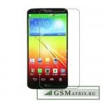 Защитное стекло (тех. упаковка) LG D802 (G2)