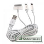 """Дата-кабель USB универсальный """"4 в 1"""" (MicroUSB, 4G, 5G, P1000) 1 м."""