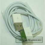Дата-кабель USB iPhone 2G/3G/3Gs/4G/4S/iPad2/iPad3/... - Китай