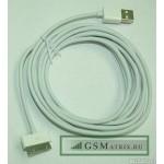 Дата-кабель USB iPhone 2G/3G/3Gs/4G/4S/iPad2/iPad3/... (3 метра)