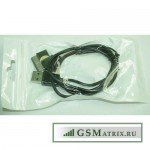 Дата-кабель USB Asus TF201/TF300/TF700... - Аналог