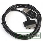 Дата-кабель USB Samsung P1000/P6800/P6810/P7500/P7510/P7300/P7310/P7320/P6200... (3 метра)