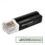Карт-ридер SY-662 (SD/Memory Stick/M2/MicroSD)