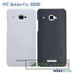 Кейс NILLKIN для HTC Butterfly/X920D - Белый