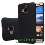 Кейс NILLKIN для HTC One/M9+ - Золото