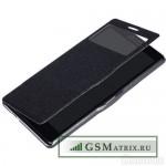 Кейс NILLKIN для Lenovo K910 - Черный