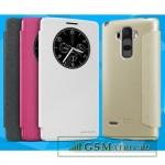 Кейс NILLKIN для LG H540 (G4 Stylus) - Белый