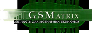 GSMatrix